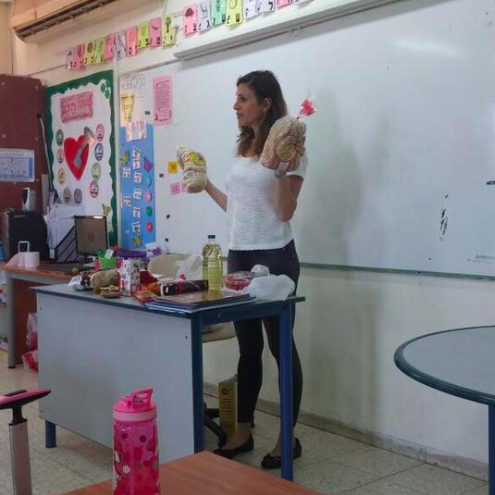 galit-teaching